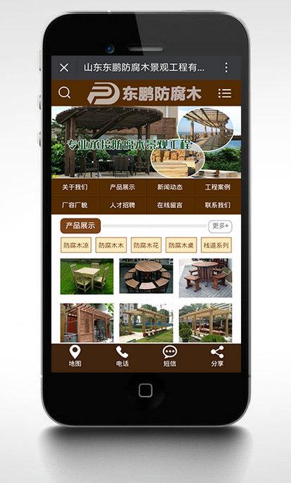 防腐木景观工程手机版