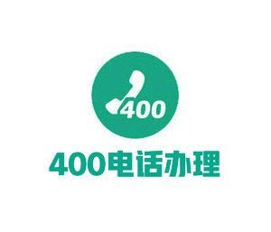 yabo vip400电话办理