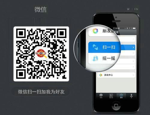 wangzhan2.jpg
